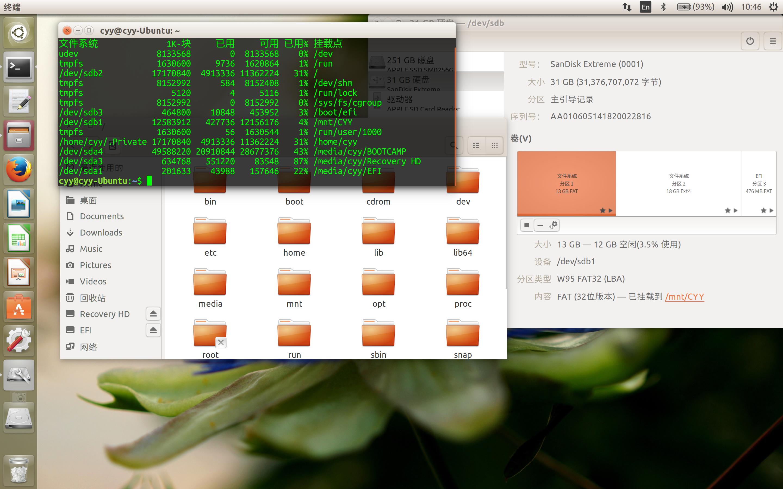 如何理解Linux的文件系统挂载点